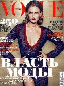 Vogue Russia March 2011 Constance Jablonski