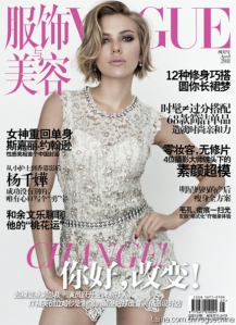 Vogue China April 2011 Scarlett Johansson by by Peter Lindbergh
