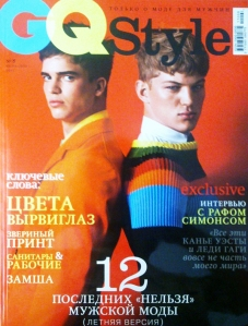 GQ Style Russia SS 2011 Sebastian and River by Arnaldo Anaya-Lucca