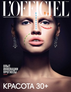 L'Officiel Russia March 2011 Masha Kirsanova by Jegor Zaika