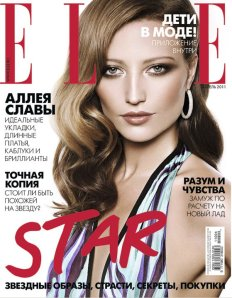 Elle Russia April 2011 Noot Seear
